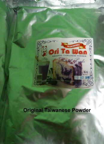 Foto: Powder Bubble Drink Murah Original Taiwan